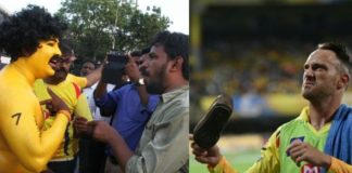 Strong Protest Against IPL